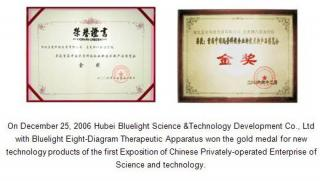 Hubei Bluelight Science & Technology Developemnt Co.,Ltd won the gold medal for new technology.