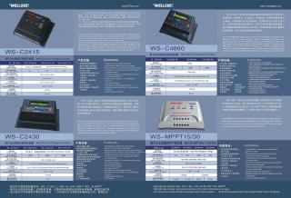 solar controller catalogue 1